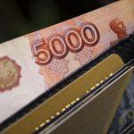 milliony-rossijan-hotjat-poluchit-po-10-000-rublej-f32e5d3