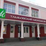 tambovskij-molodyozhnyj-teatr