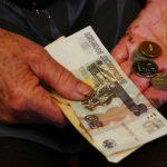 povyshenija-ne-budet-pensioneram-skazali-kto-ostanetsja-bez-pribavki-a8489b6
