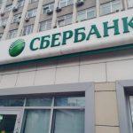 sberbank-obradoval-rossijan-novye-pravila-dlja-vladelcev-bankovskih-kart-7f363ca