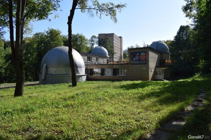 Смоленский планетарий