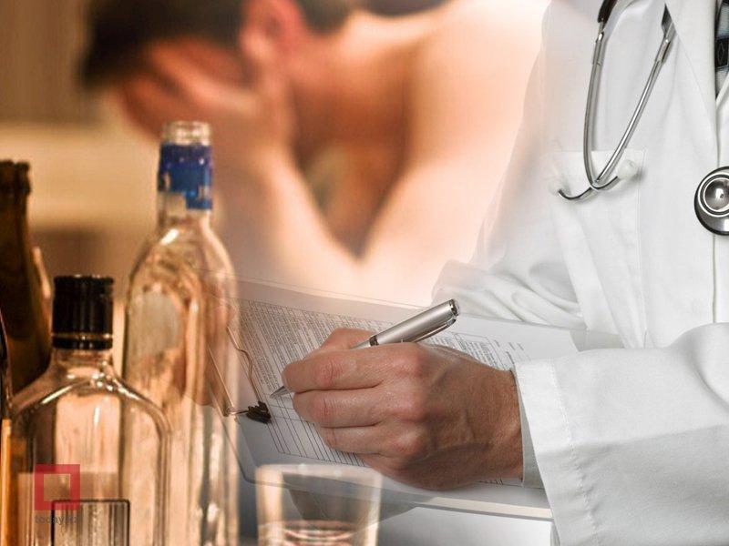 Методы лечения от алкоголизма