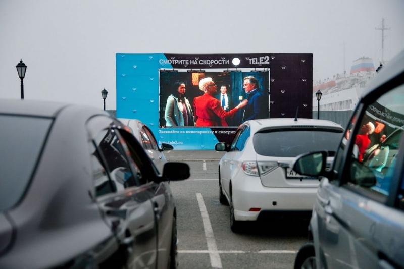 Более пяти тысяч приморцев посетили кинопарковку Tele2