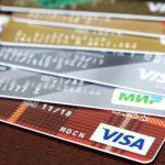 do-500-rublej-visa-prinjala-reshenie-chto-zhdet-vladelcev-kart-ada2e69