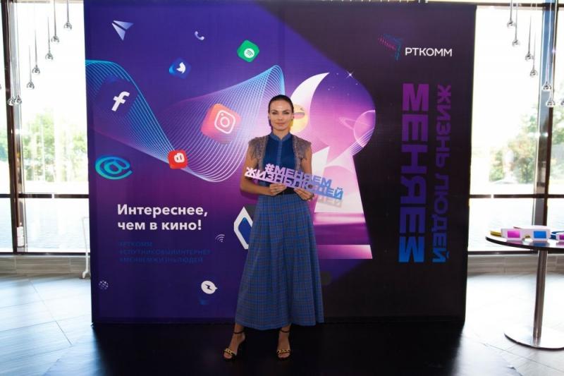 РТКОММ подключает спутниковый Интернет по всей России