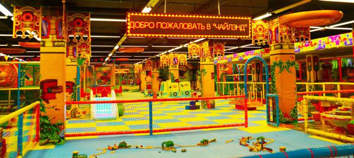 Детские развлекательные центры в Обнинске