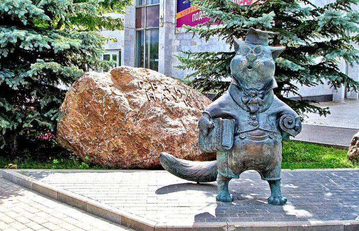 Памятники Обнинска-01